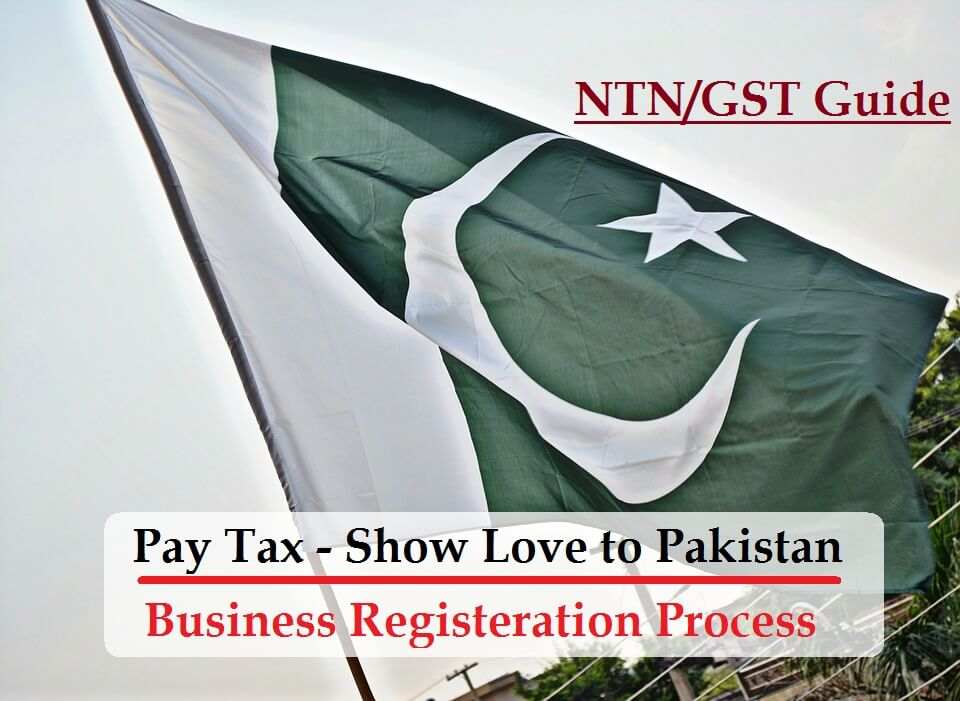 how to get ntn in pakistan