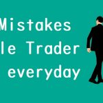 entrepreneurs mistakes